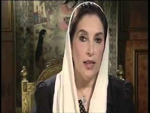 bhutto apparently wrote a letter to then president pervez musharraf in response allegations that groups wanted her dead