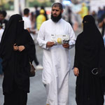 150 Members of Saudi Arabia Royal Family 'are Infected with Coronavirus'