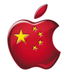 Apple Gives In To Chinese Censorship: Pulls 25,000 Apps From AppStore