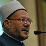 Egypt's Grand Mufti Bans Bitcoin: 'Cryptocurrency Is Crime Against Islam'