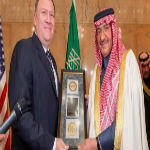 The CIA Awards Saudi Prince 'Anti Terrorism' Award