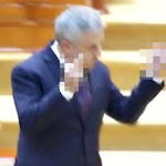 latest Politician Loses It: Gives EU Officials MIDDLE FINGER in Parliament