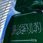 Saudi Arabian Statue Placed at World Trade Center Declaring 'No God But Allah'