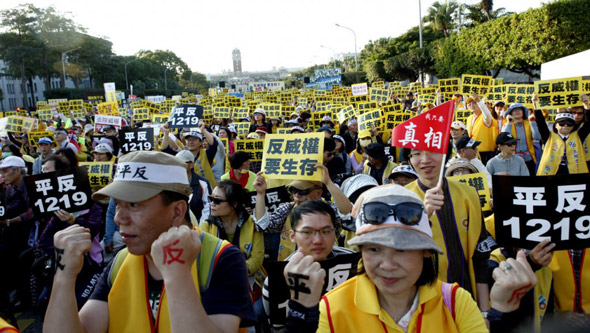taiwanese citizens rise up against their globalist government s tax hikes that only hurt hard working  everyday people