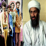 Proof That Bin Laden's Death Certificate Was Denied To Family